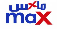 كود خصم ماكس   Max  بقيمة 15% على جميع منتجات الموقع