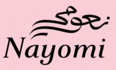 كود خصم نعومي | Nayomi بقيمة 20% على جميع المنتجات